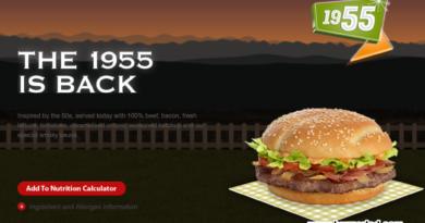 McDonald's 1955 Burger
