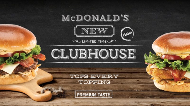 McDonald's Clubhouse