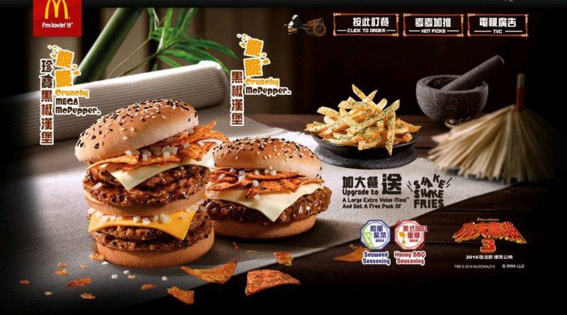 McDonald's Crunchy Mega McPepper