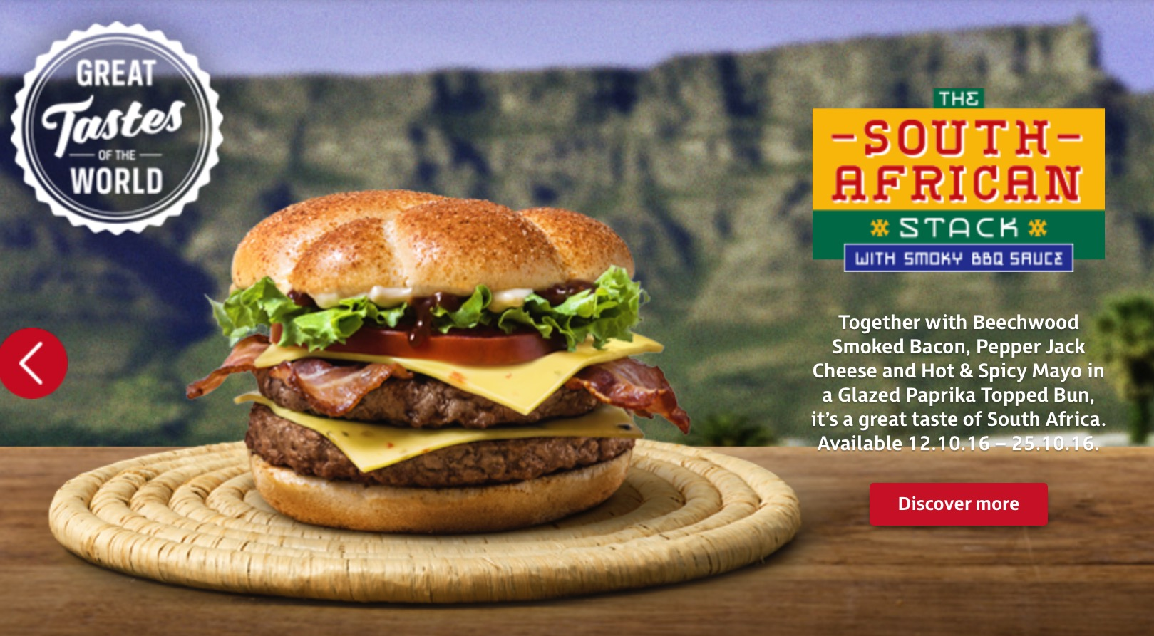 mcdonalds promotional strategies in south africa