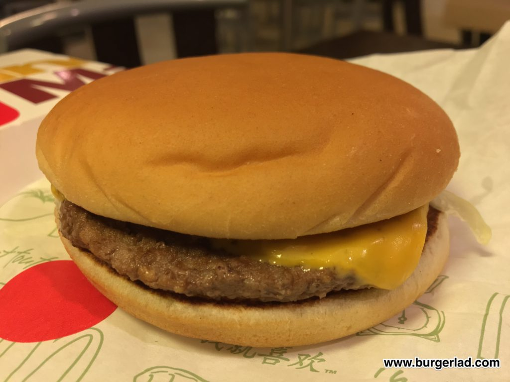 McDonald's Spicy Burger Review