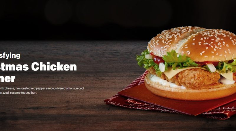 McDonald's Christmas Chicken Warmer
