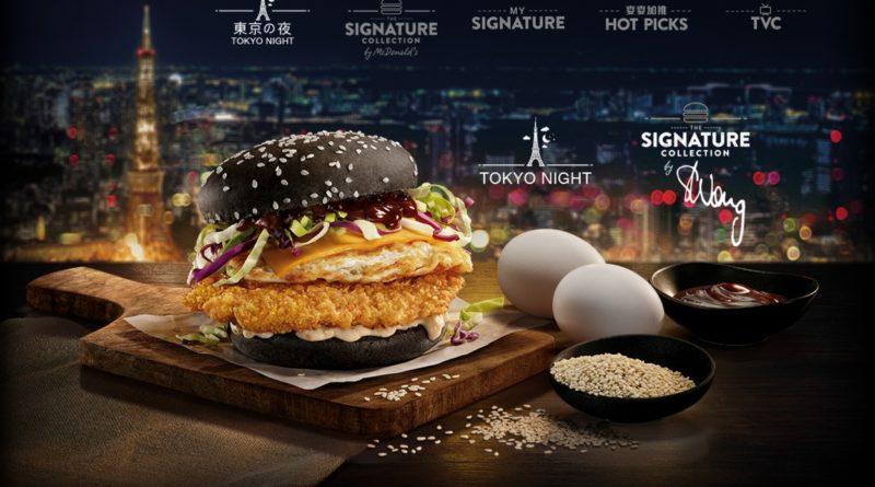 McDonald's Tokyo Night Burger
