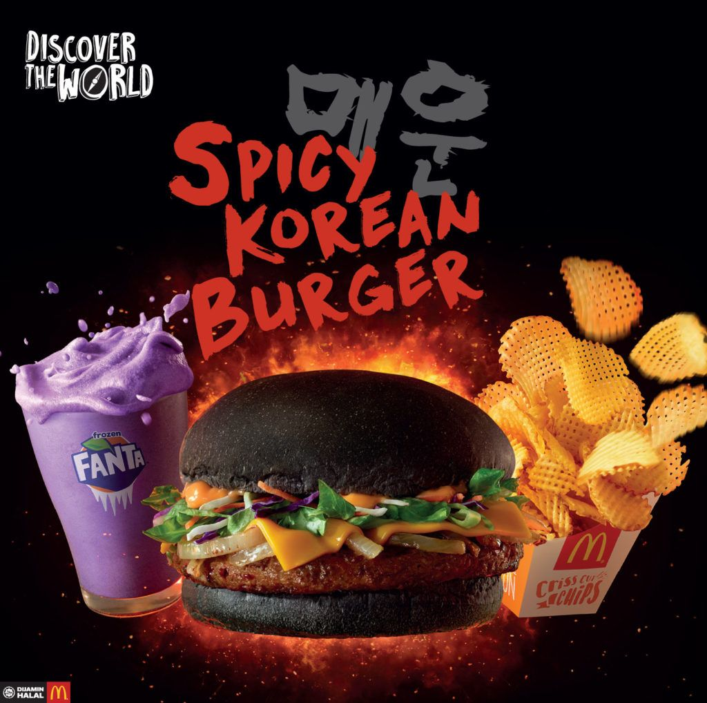 McDonald's Spicy Korean Burger
