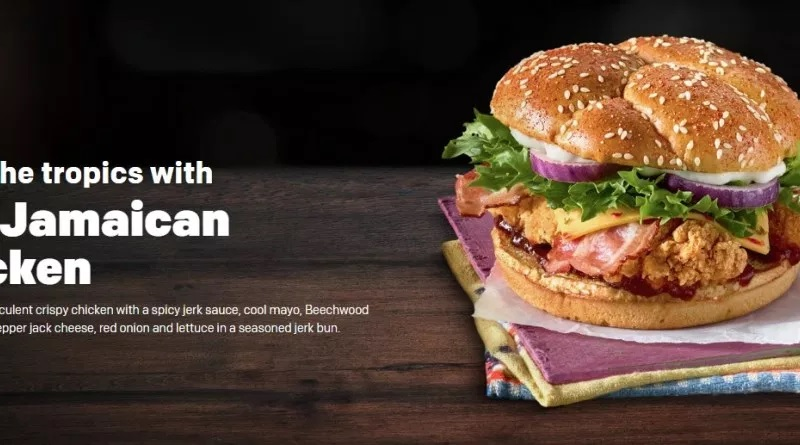 McDonald's Jamaican Chicken