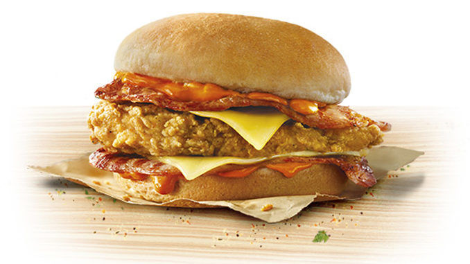 KFC Bacon Lovers Burger UK