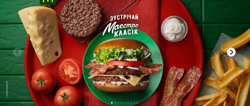 McDonald's Maestro Burgers - Ukraine
