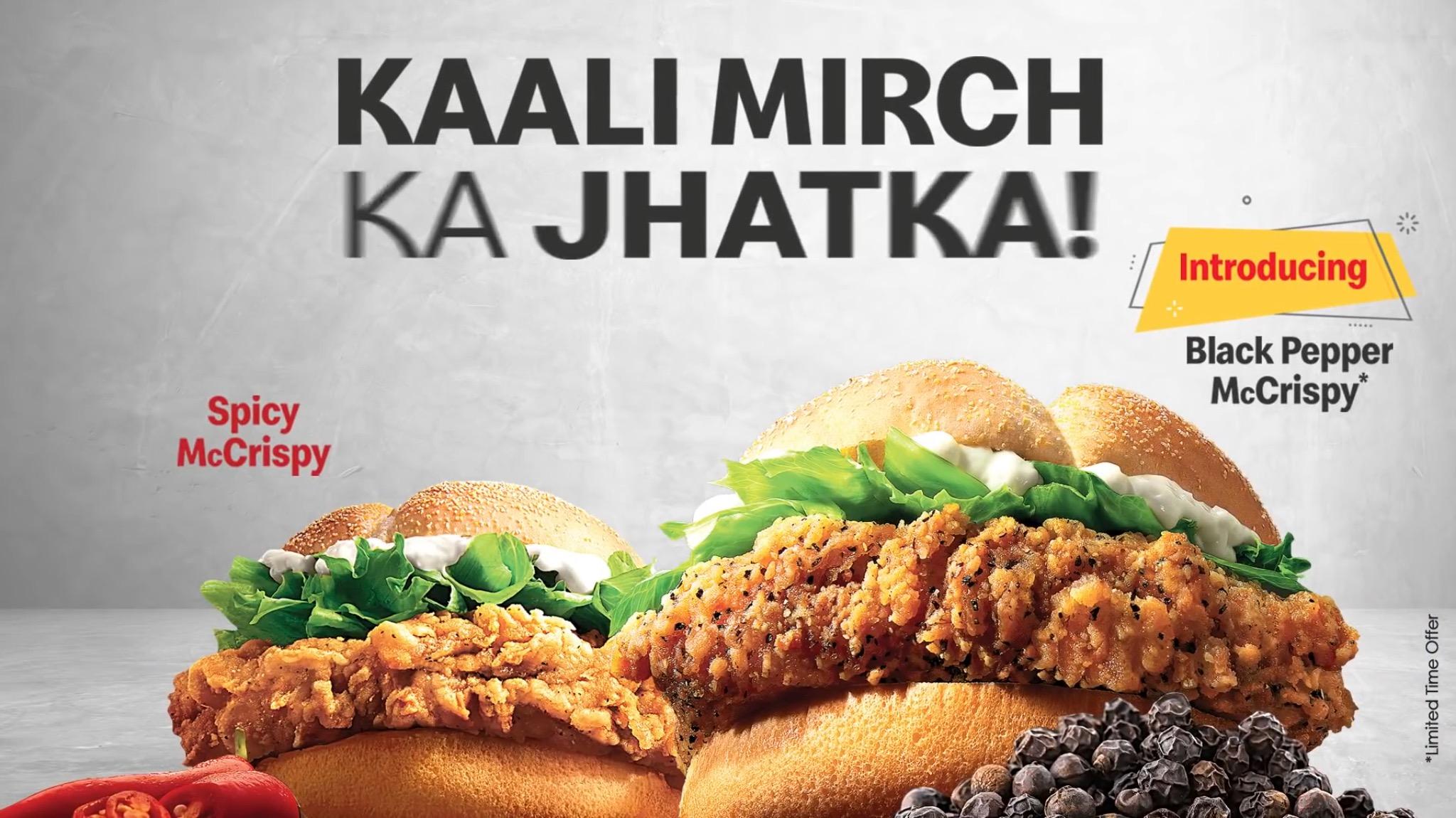 McDonald's Pakistan - Black Pepper McCrispy