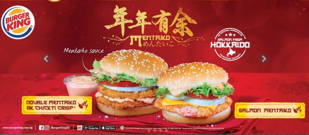 Burger King Singapore Salmon Mentakio