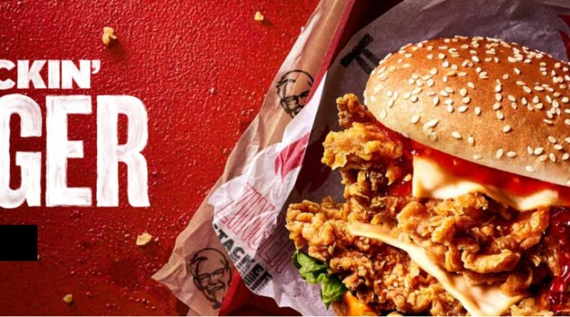 Zinger Stacker
