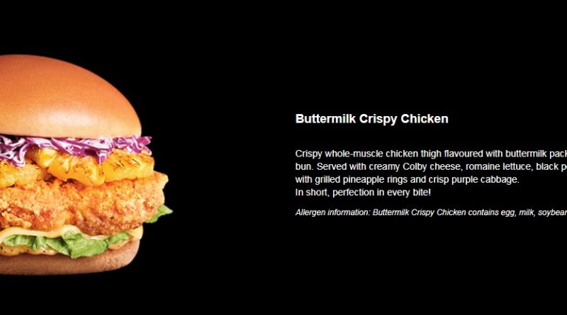 McDonald's Buttermilk Crispy Chicken