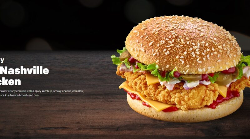 McDonald's Nashville Chicken