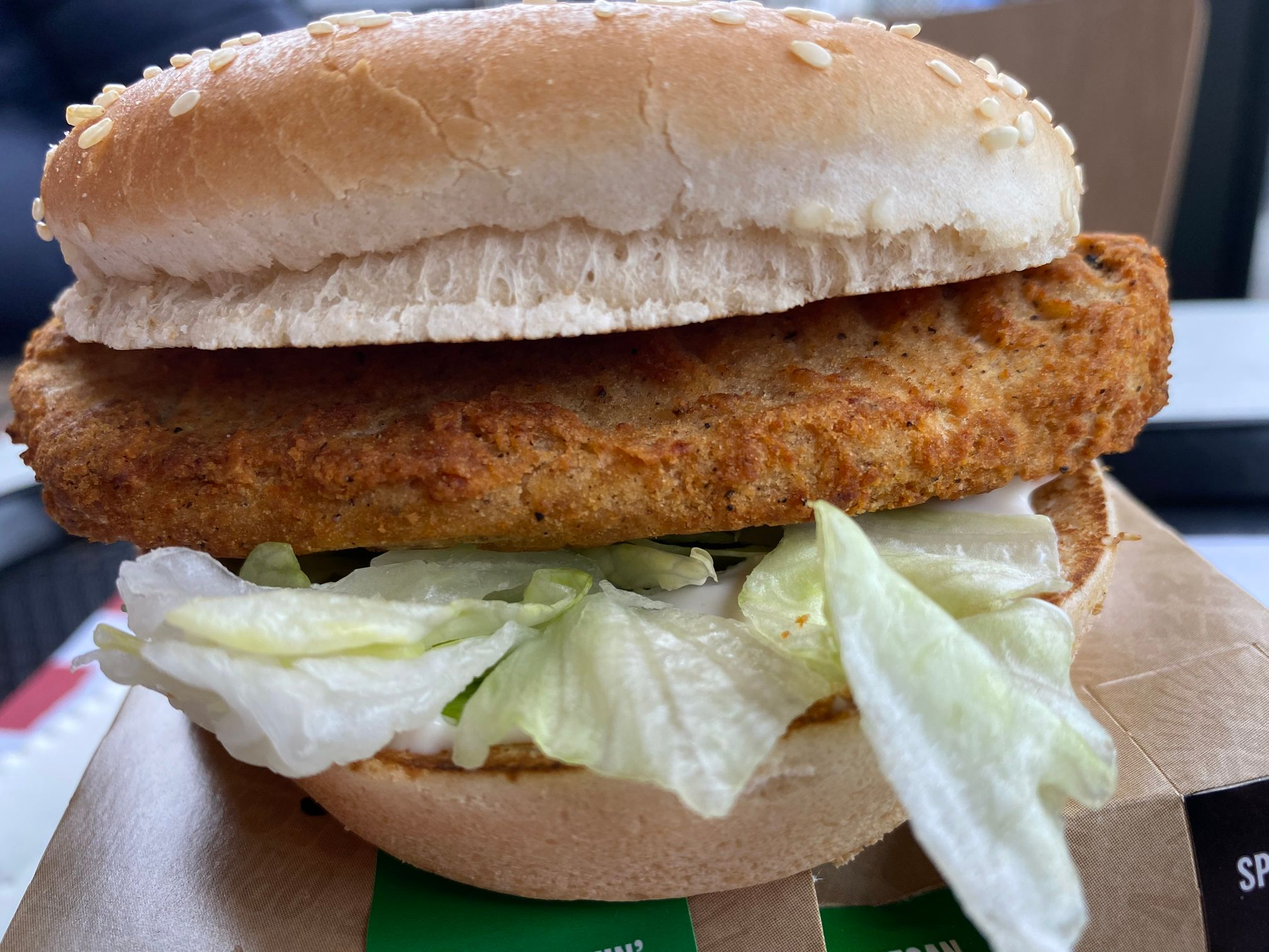 KFC Original Recipe Vegan Burger